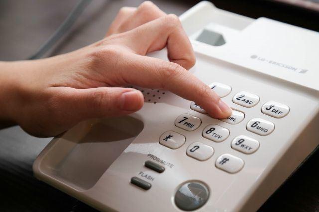 Костромичи могут сообщить о задолженности по зарплатам