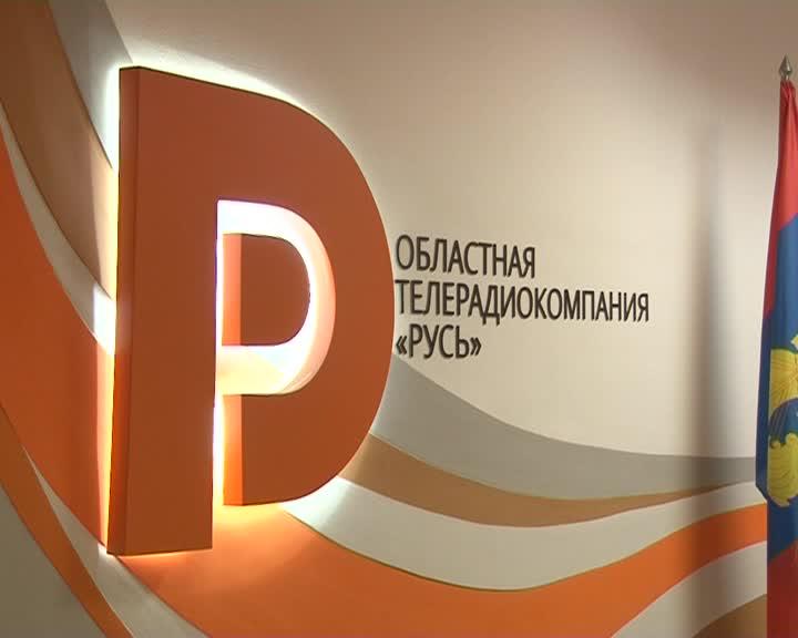 ТК «Русь» сменила сетевого партнера