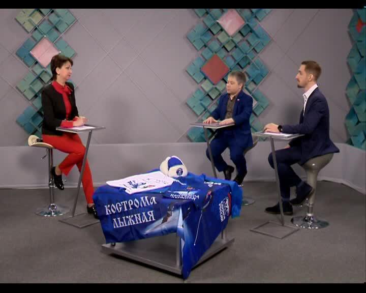 Смотрите в эфире ТК «Русь» третий выпуск проекта «Кострома лыжная»