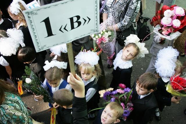Сегодня в школах Костромы начинается прием заявлений от родителей будущих первоклассников