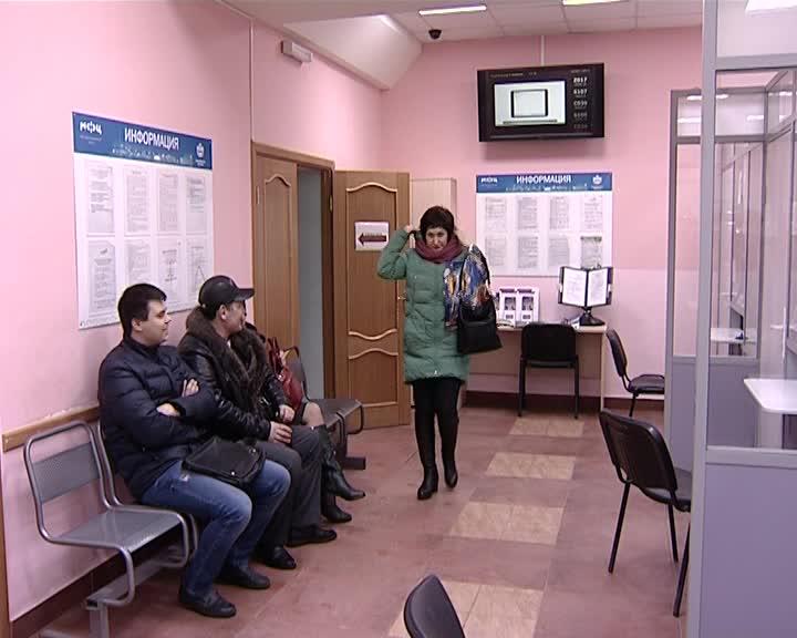 Мвд гувд москвы готовность загранпаспорта