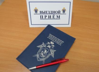 Сегодня в поселке Сусанино  Костромской области состоится личный прием граждан по линии следственного комитета