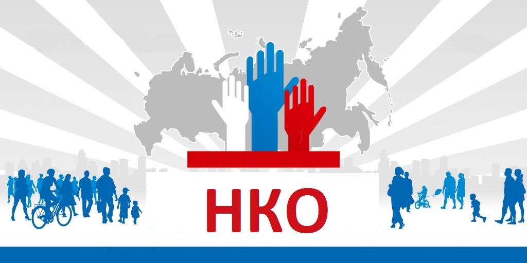 В Костромской области стартовал прием заявок на участие в конкурсе стартапов социально-ориентированных НКО
