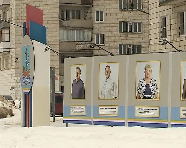 В Костроме появится «Сквер трудовой славы»