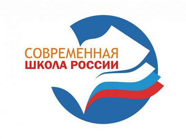 Четыре школы в Костромской области победили в конкурсе «Современная школа»
