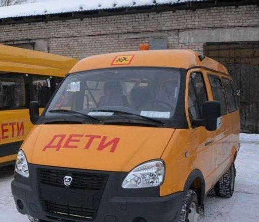 Костромская область получила школьные автобусы