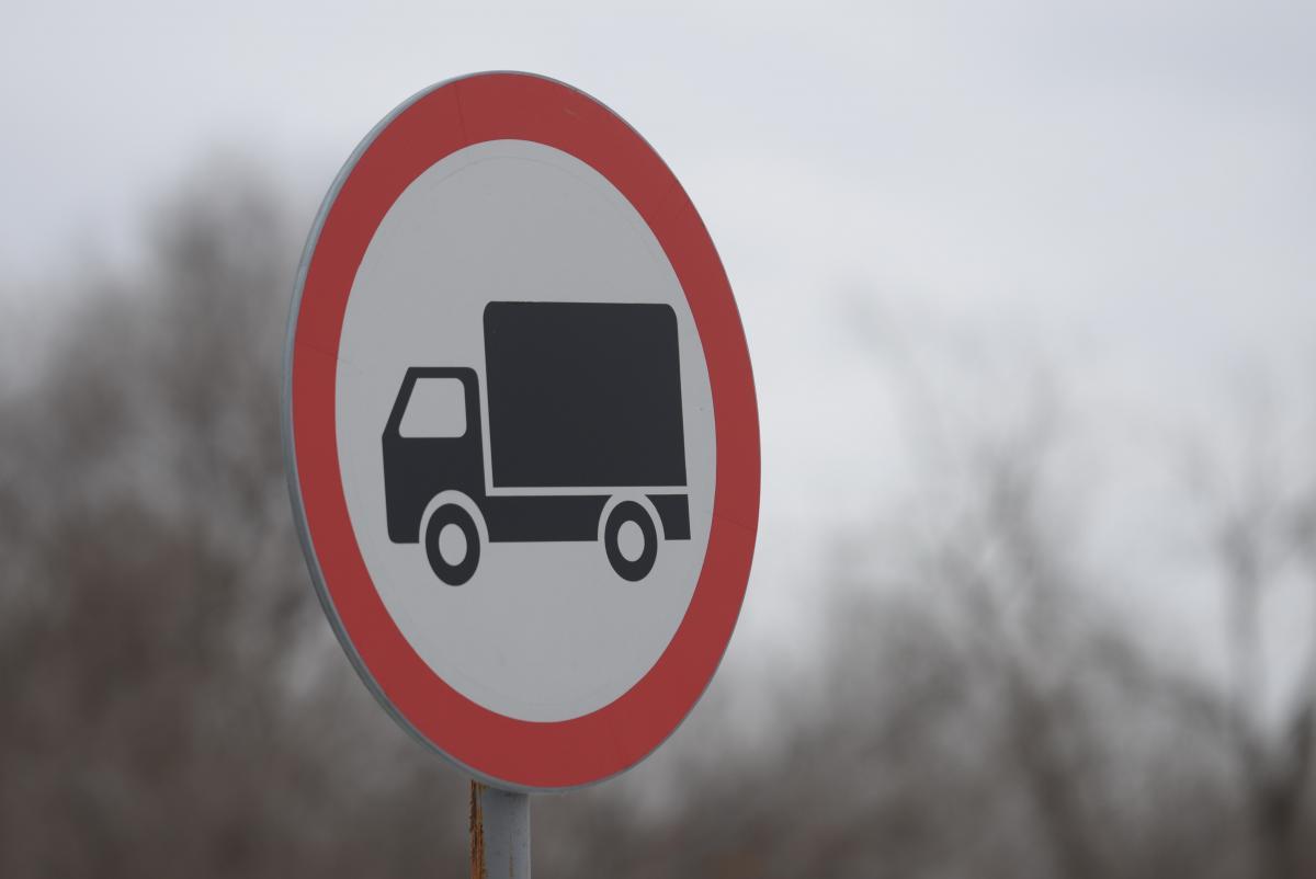 С 1 по 30 апреля на территории Костромы временно ограничат движение по дорогам для большегрузов