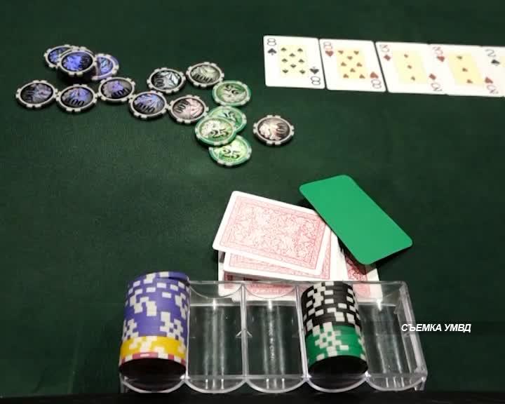 В Костроме полицейские пресекли деятельность подпольного казино