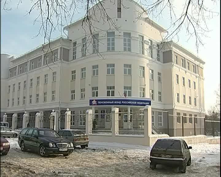 В Костроме завели уголовное дело на песионера, который 10 лет незаконно получал социальные выплаты