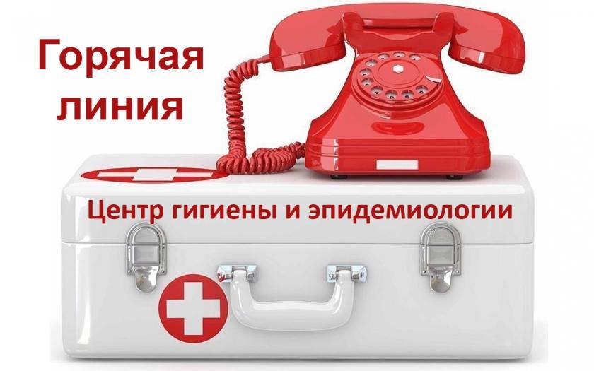 В Костроме организована «горячая линия» по вопросам профилактики кори