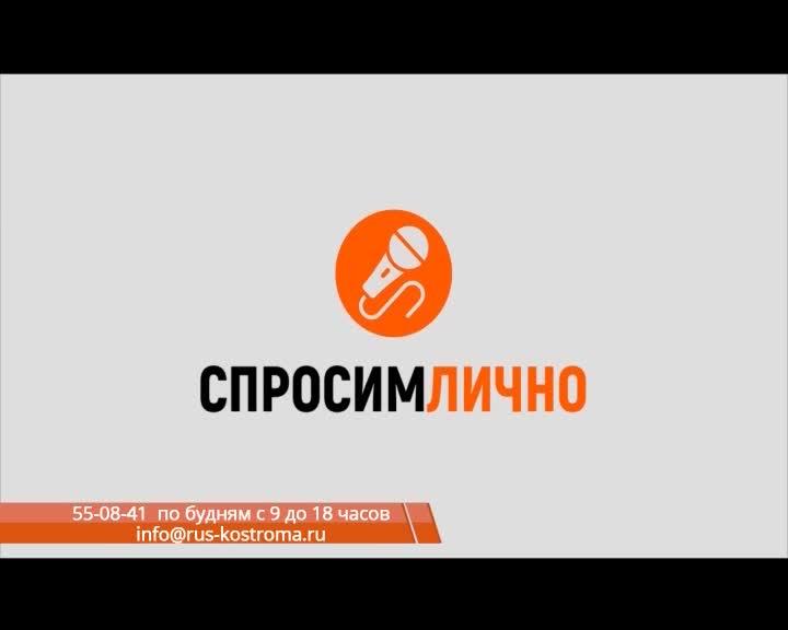 13 марта в эфире телеканала «РУСЬ» смотрите второй выпуск проекта «Спросим лично»