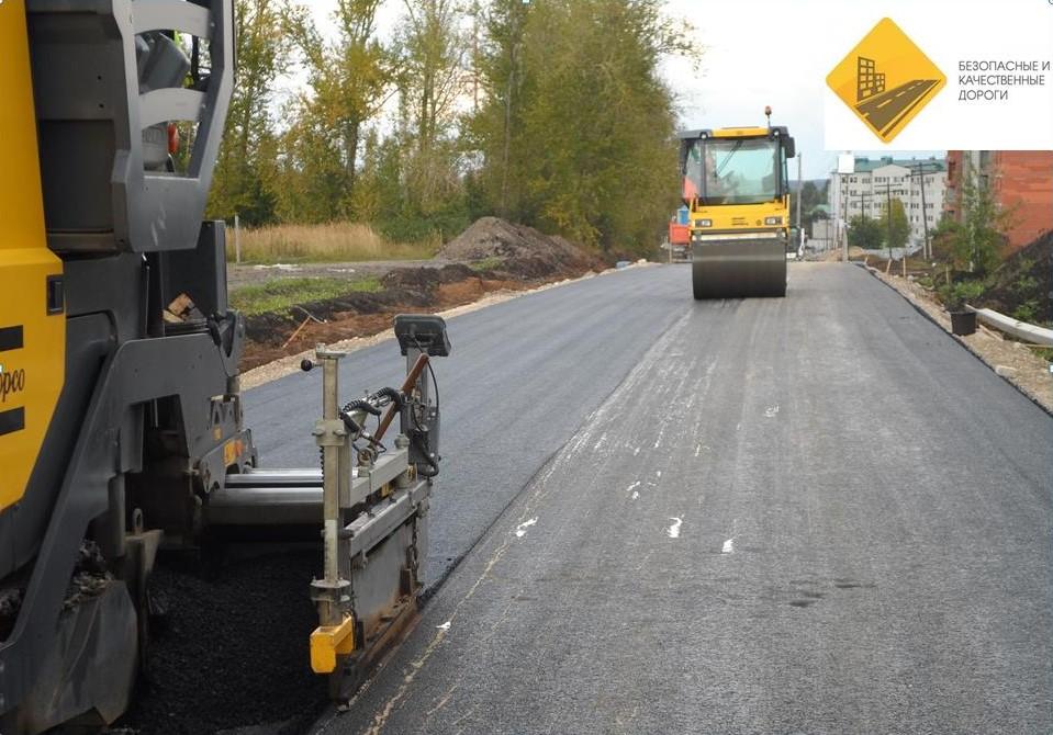 Костромской области по нацпроекту «Безопасные дороги» выделили более 16 миллиардов рублей