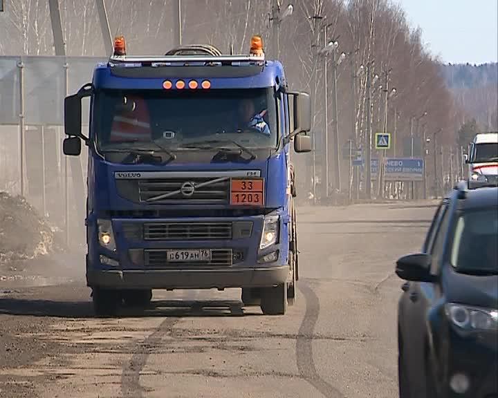 В Костроме начали оформлять разрешения на проезд большегрузов