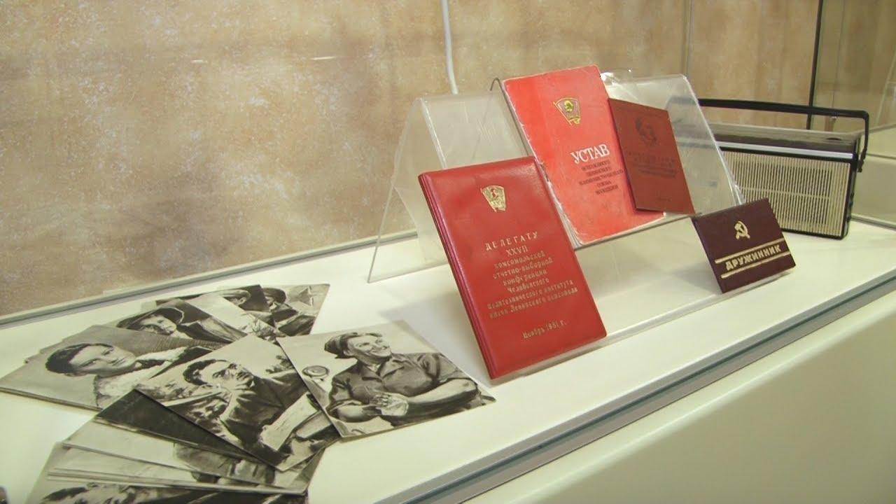В Костроме открывается выставка к столетию комсомола