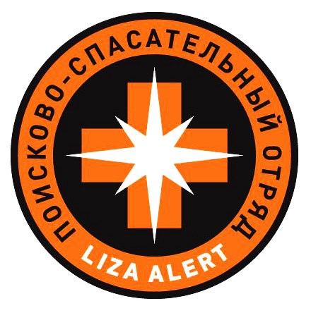 Костромская область: Маленьких костромичей и их родителей приглашают на тренинг от поискового отряда «Лиза Алерт»