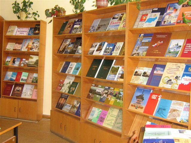 Сегодня в Костромской областной универсальной научной библиотеке  стартует литературный марафон «ПРОчтение»
