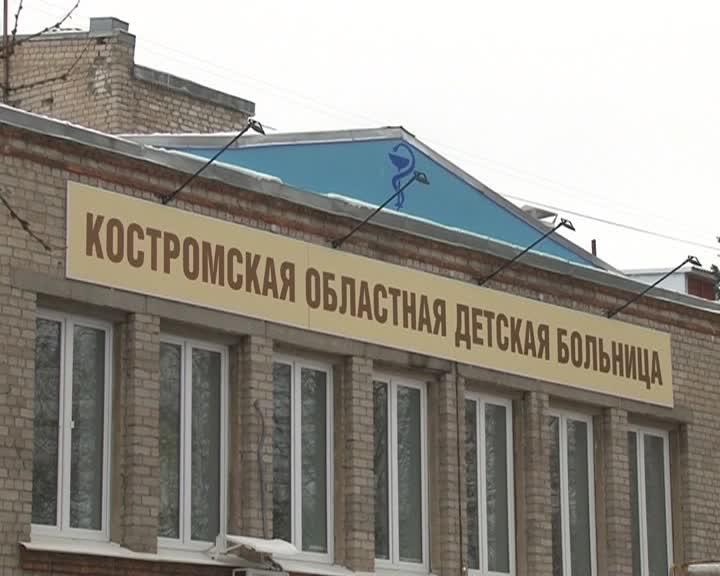 В Костроме провалившиеся под лед подростки все ещё остаются в больнице