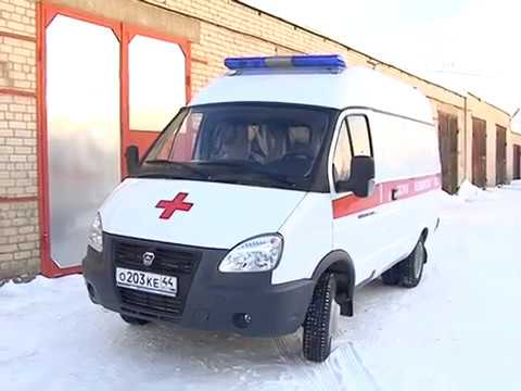 В Буйскую районную больницу Костромской области поступил новый автомобиль «скорой» помощи