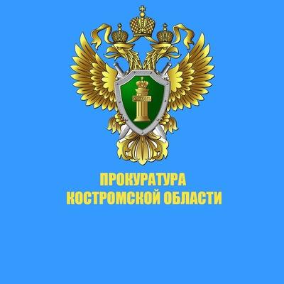 """Премьера на ТК """"РУСЬ"""" – программа «#Территория права»"""