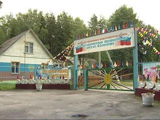Костромской губернатор подписал постановление о бюджетных детских путевках