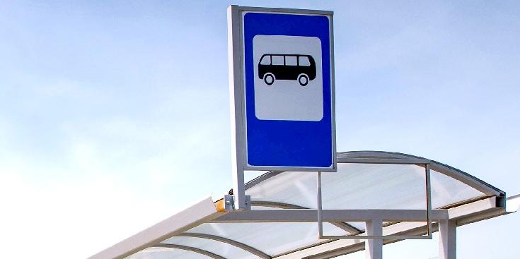 На маршруте «Кострома-Макарьев» введены дополнительные остановки