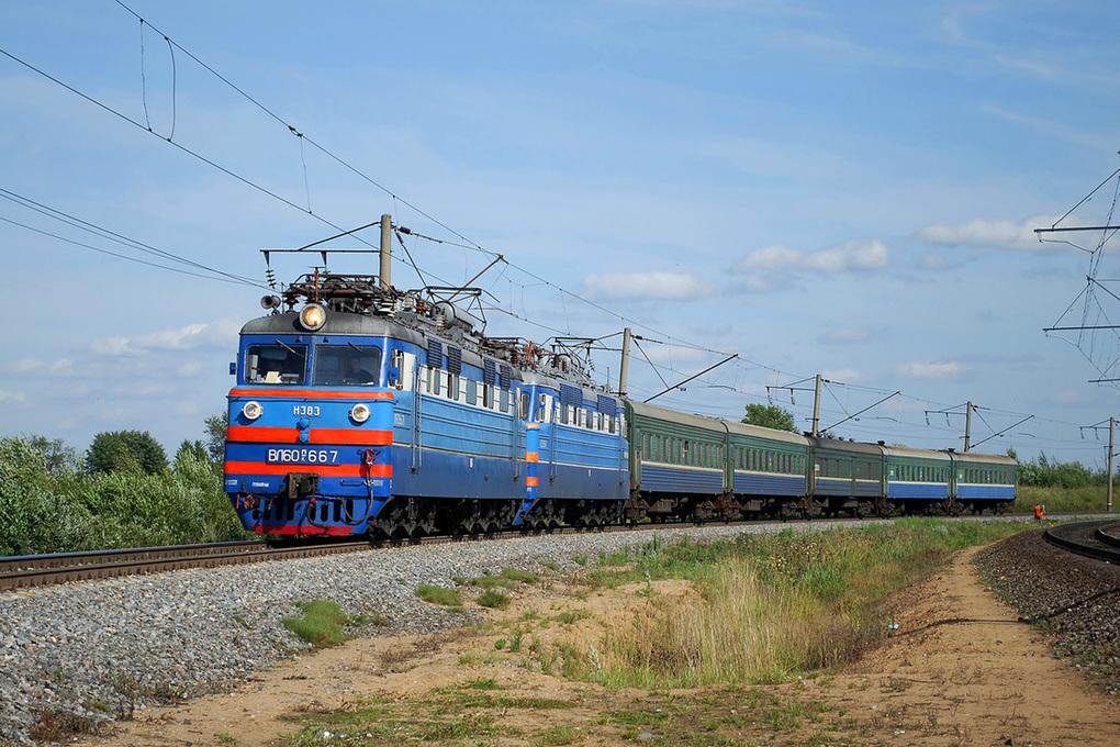 В Костроме в расписание движения ряда пригородных поездов внесены изменения
