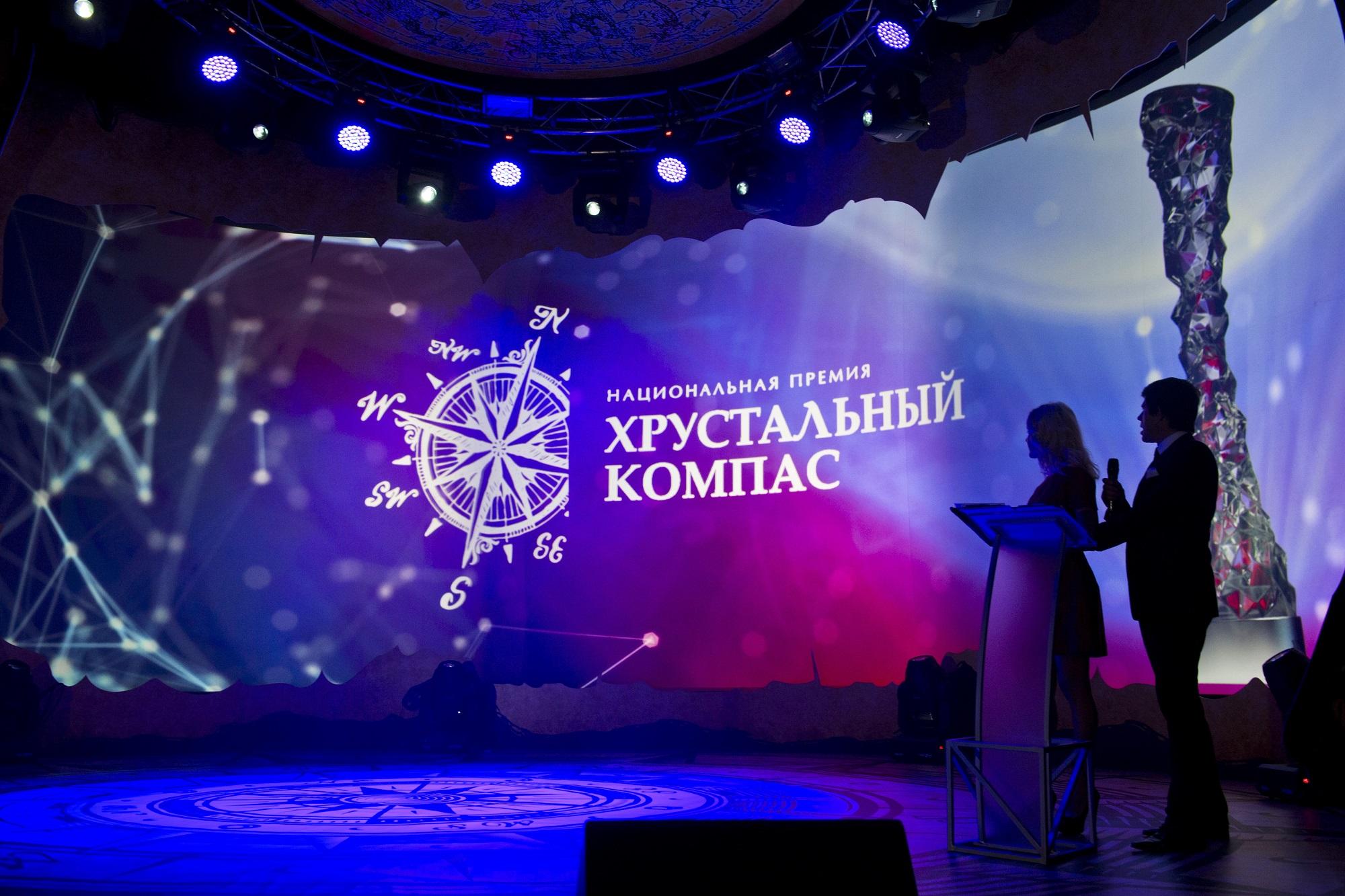 На премию «Хрустальный компас» претендуют два костромских проекта