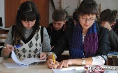 Сегодня в Костроме начинается олимпиада школьников по основам потребительских знаний