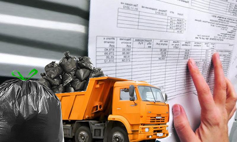 В Костромской области не все многодетные семьи получили льготу по оплате за вывоз мусора