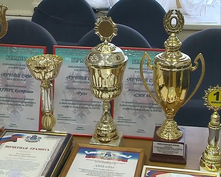 В Костроме пройдет церемония вручения кубка Галины Жолобовой