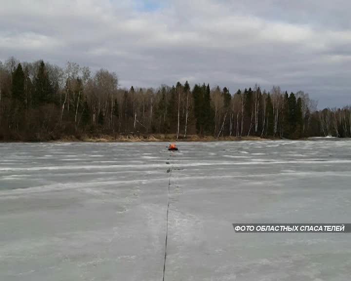 В Костроме спасателям пришлось искать исчезнувшего любителя подлёдного лова