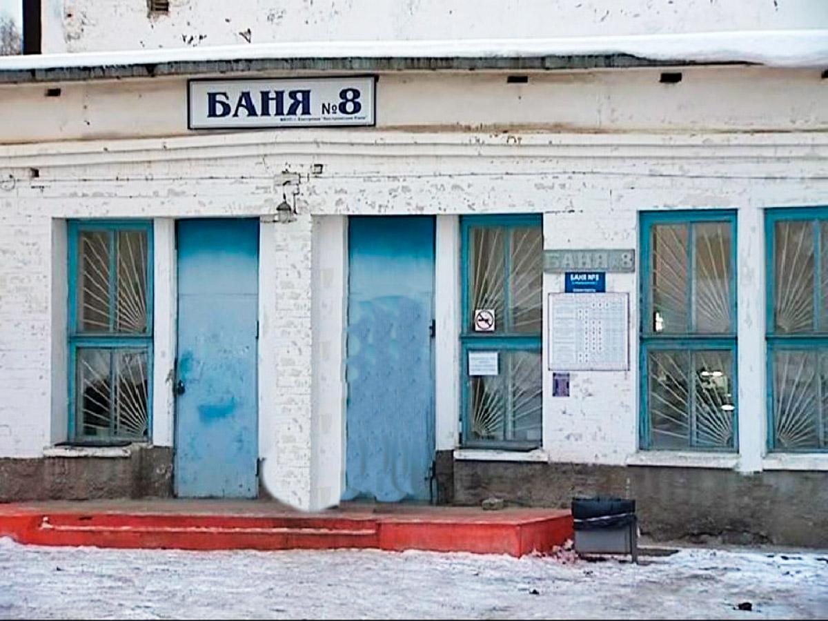 Костромскую баню №8 отремонтирует инвестор