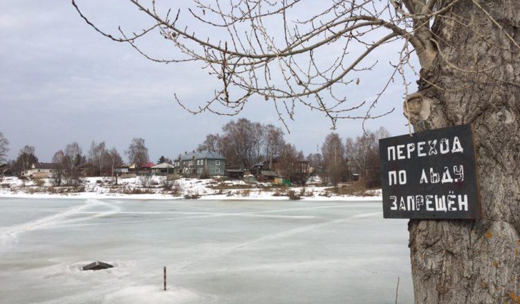 В Вохомском районе Костромской области мобилизуют силы и средства в ожидании паводка