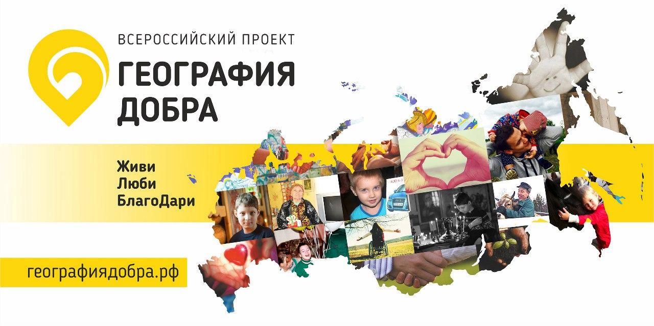 В Костроме пройдет благотворительная акция «Пасха глазами детей»