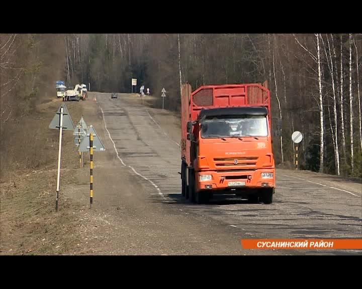 В Костромской области ремонт дорог будут контролировать с помощью «горячей линии»