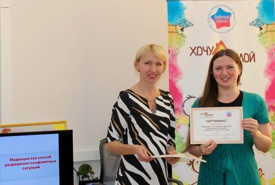 Социальный проект костромского благотворительного фонда «Будущее Сейчас» признан лучшим в России