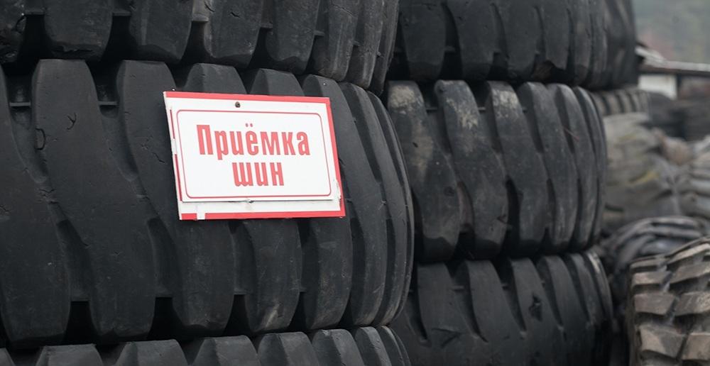 Более 5 тысяч автомобильных шин сдали костромичи на утилизацию