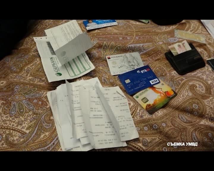 Костромские полицейские задержали банковских мошейников