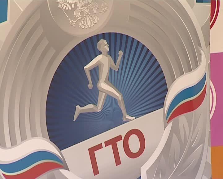 200 школьников Костромы стали обладателями золотых значков ГТО