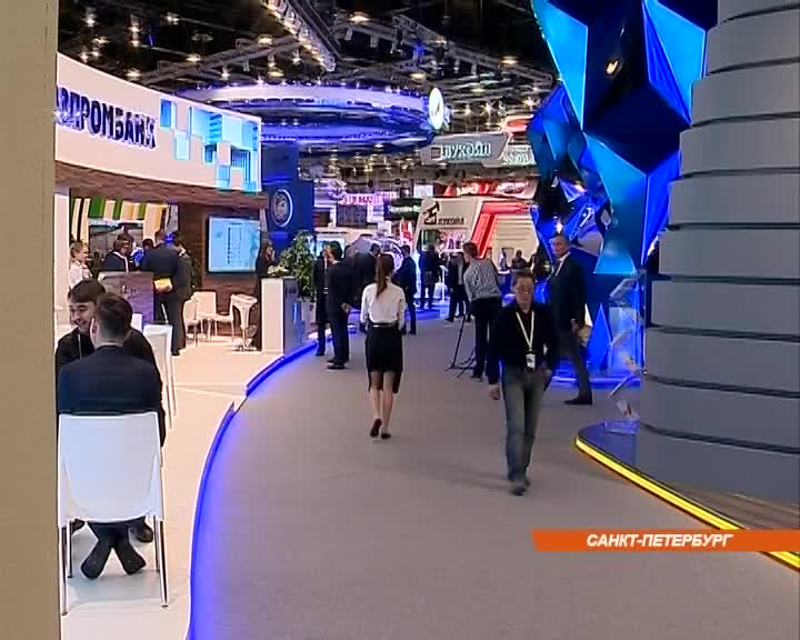 Сергей Ситников принял участие в работе Международного экономического форума в Санкт-Петербурге