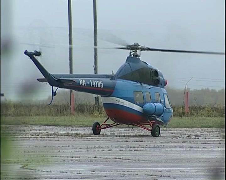 В г.Шарья Костромской области реконструируют посадочную площадку для вертолетов санитарной авиации