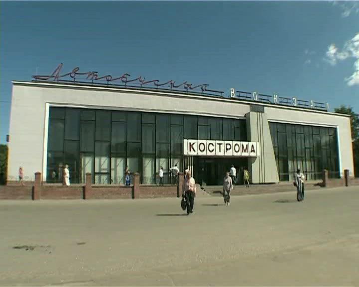 По просьбе жителей Костромской области