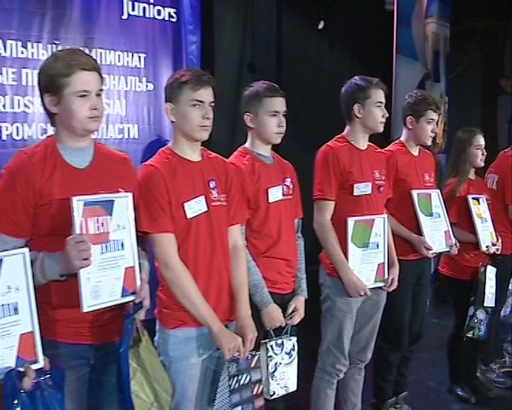 Костромскую область на чемпионате «WORLDSKILLS» представит молодой ювелир