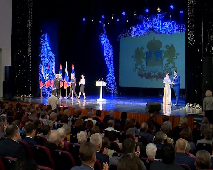 В Костроме состоялось торжественное собрание, посвященное 75-летию Костромской области