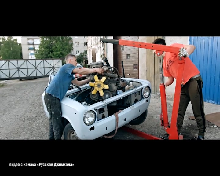 В Костромской области умельцы переделали «копейку» в гоночное авто