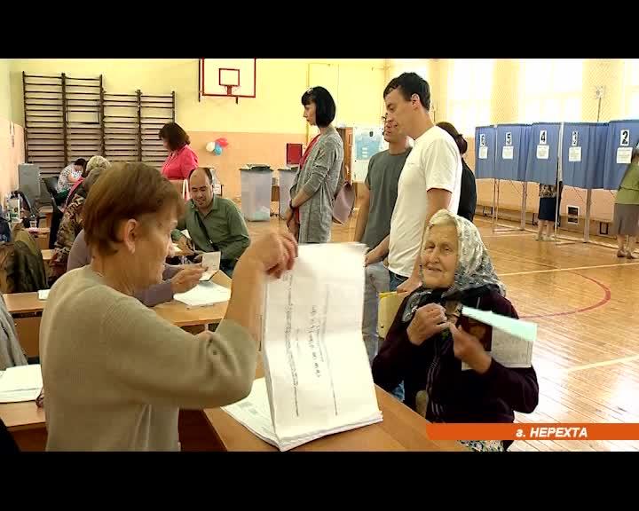 Выборы признаны состоявшимися