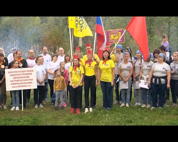 Профсоюзный актив собрался на туристический слет под Костромой