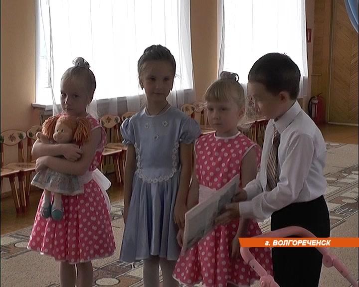 Первая в Волгореченске и вторая в регионе
