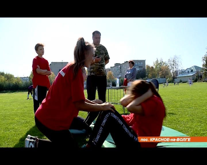 Праздничным трехдневным марафоном отметили день района в Красном-на-Волге