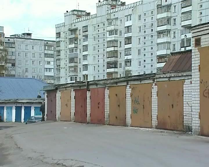 В Костроме предлагают поднять налог на землю под гаражами